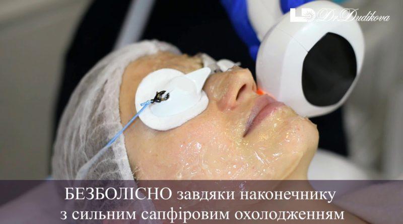 fotoomolodzhennja-shkiri-2