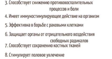 gvozdika-dlja-zhenshhin-poleznye-svojstva-vred-kak-prinimat-v-lechebnyh-celjah-2