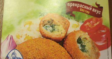 horosha-kotletka-k-obedu-4