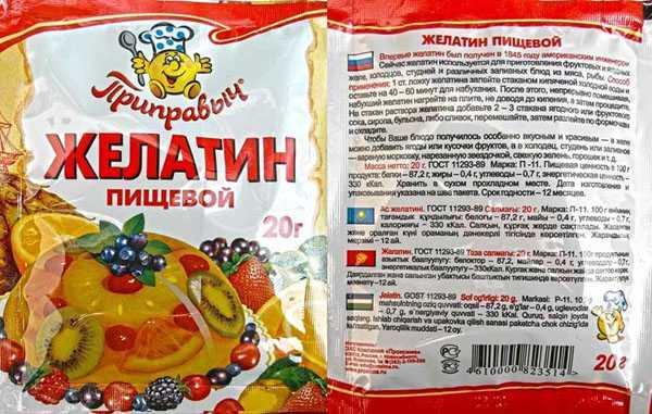 iz-chego-delajut-zhelatin-pishhevoj-kak-razvesti-pravilno-sostav-primenenie-dlja-zhele-zalivnogo-polezen-li-svojstva-rastitelnye-analogi-3