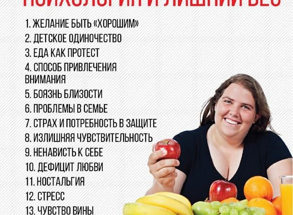 lishnij-ves-ne-meshaet-druzhbe-a-diety-ugrozhajut-ej-2