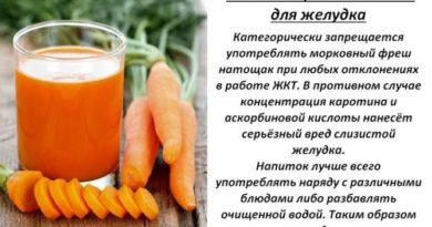 morkovnyj-sok-polza-i-vred-dlja-organizma-zhenshhiny-i-muzhchiny-2