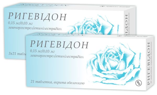 rigevidon-pobochnye-jeffekty-maloverojatny-2