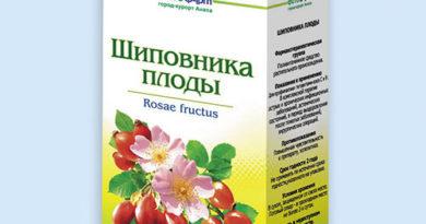 shipovnika-plody-instrukcija-po-primeneniju-pokazanija-protivopokazanija-pobochnoe-dejstvie-opisanie-rosae-fructus-syre-rastitelnoe-poroshok-2-g-filtr-pakety-10-ili-20-sht-2