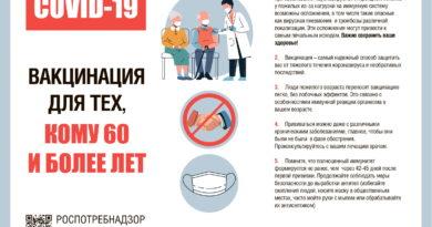 socialnyj-stress-mozhet-povyshat-immunnuju-zashhitu-organizma-protiv-virusa-grippa-2